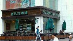 Starbucks (KunMing Bo Lian Plaza)