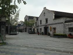 Yuehu Shing Park Plaza