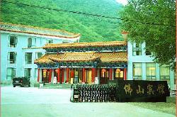 Foshan Hotel
