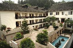 Xiongxiu HNA Express Hotel Emei