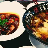 Yuxin Sichuan Dish (Bhl)
