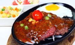 Yukuai Fastfood