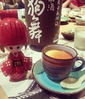 Song Lin Japanese Restaurant (889 Plaza)