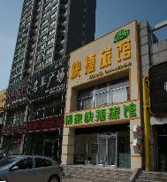Linjia Express Hotel