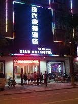 Xiandai Express Hotel