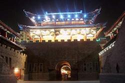 Jinri Building