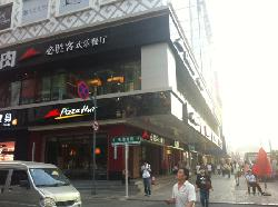 Pizza Hut (ZhongHua Road)