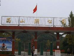 Yushan Lake