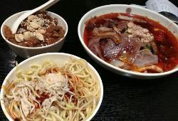 Huang San Fei Pian (ShuangNan)