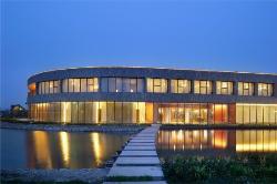 Mingtang Sun Moon Lake Hot Spring Resort