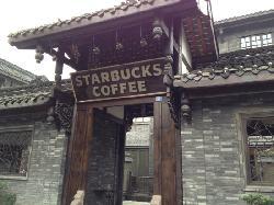 Starbucks (Kuan ZhaiXiangZi)
