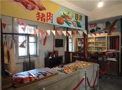 Gongrencun Living Museum