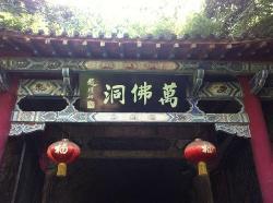 Myriad Buddha Cavern Grottoes