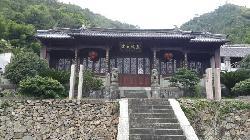Leqing Ming Dynasty Gao Youji Tomb