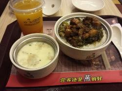 Kungfu (GuanYuan)