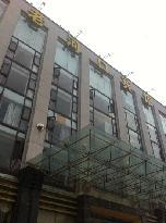 Laohekou Hotel