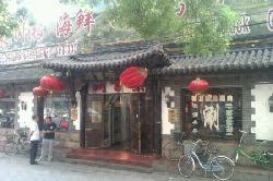 Chuan Bai Wei