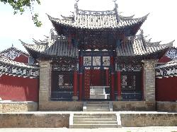 Zhoucheng Confucian Temple and Wu Temple