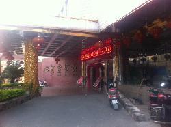 Yichun Hotel
