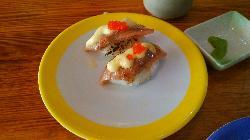 Yu Zhi Sushi