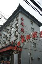 Jilong Hotel