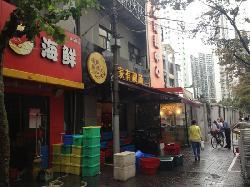 JiaYou JingTang