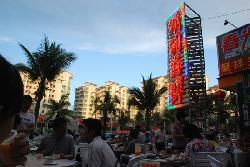 Ming Run Seafood PaiDang