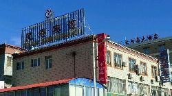Mingang Hotel