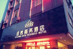 Leading Show Business Hotel