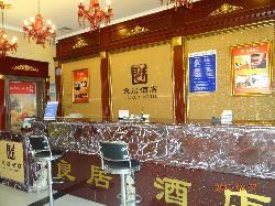 Liang Ju Hotel