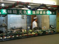 HongLaZhu Seafood ZhouCheng (YouYi Road)