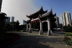 Fuzhou Chating Park