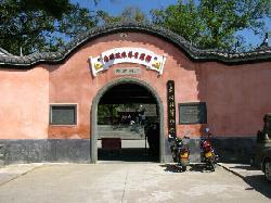 Changting County