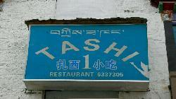 tashi I
