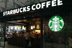 Starbucks (BeiJing South Station)