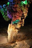 Pik Cloud Cave of Hangzhou