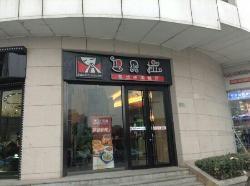 Babela Italian Restaurant (YingKou Dao)