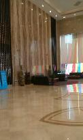 Wuzhou Business Hotel