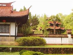 Wuyishan Xingxian College
