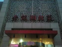 LaoXiong HuBei Cai