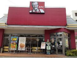 KFC Aeon Mukocho
