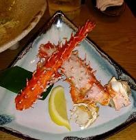 SanJing Japanese Restaurant
