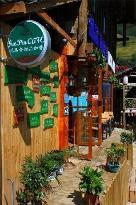 Yuepin Cafe