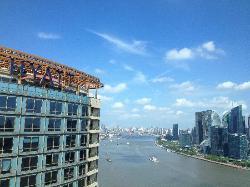 Aroma Hyatt Shanghai
