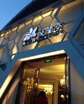 Yue LanTing Macau Doulao (YanJi Road)