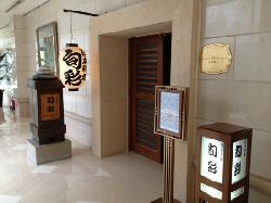 Xun Cai Ri Restaurant