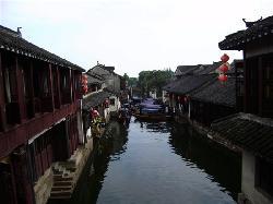 Jiang NanGuZhen