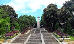 Ninghua Revolutionary Martyrs Monument