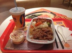 ‪Yoshinoya (BeiJing South Station)‬
