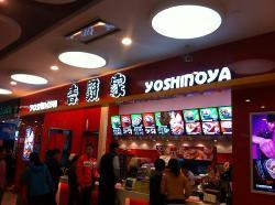 Yoshinoya (JinYuan)